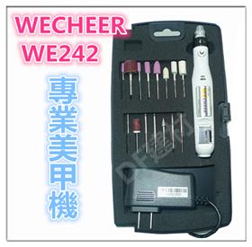 (WE-242)WECHEER WE-242 small electric engraving machine nail machine [Daquan with] / grinding nail machine / pen engraving machine