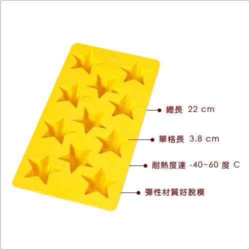 (LEKUE)LEKUE 11 grid star ice box (yellow)