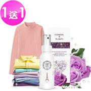 [TAITRA]  【Flowers & Plants】น้ำหอมฉีดผ้า กลิ่นกุหลาบไวโอเล็ต ขนาด100ML/ซื้อ1แถม1