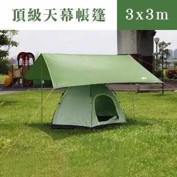 [TAITRA] 【SOLAR】Shade Waterproof Canopy Tent 3x3m