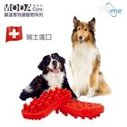 (Modacore) Modacore วิตเซอร์แลนด์นำเข้า PET + ME มัลติฟังก์ชั่นวดสัตว์เลี้ยงหวี (สีแดง) - เหมาะสำหรับสุนัขผมยาว