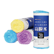 (HOME WORKING)Super absorbent wipes