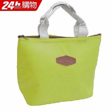 (月陽)May Yang solid small dumpling-type insulation bags Paul thicker ice pack ice pack insulation send (A6)