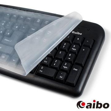 (aibo)aibo Universal version of the keyboard to increase jelly film (standard keyboards applicable)