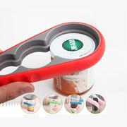 PUSH! Kitchen-size four-card bit slip lid opener opener screw cap is bright type D55