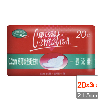[TAITRA] [Carnation] Ultra-Thin Butterfly Sanitary Pad Normal Flow 21.5cm x 20PCS x 3 Packs