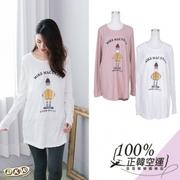[Cardamom house Korean quality] breast-feeding series-MIKE MAC GRAY long sleeve T