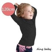 ชุดอุ่นเด็ก Ding - คอปกแขนยาว - บิดสีดำ 120