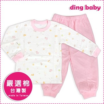 ชุดเสื้อยืดเด็กอ่อนสำหรับสัตว์เลี้ยง Ding baby - สี 90-100cm