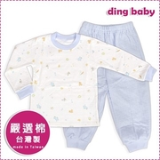 (ding baby)ding baby favor baby T-shirt set - blue 90-100cm