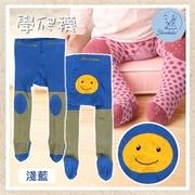 (STERNTALER)STERNTALER SunRose learn to climb socks - light blue