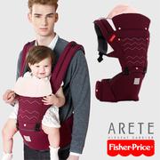 (Fisher-Price)Fisher-Price Ai Ruite sling waist stool - burgundy
