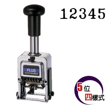 (普樂士PLUS)[PLUS] BB-type number of machines 30-882