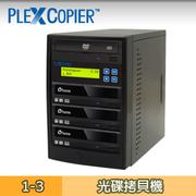 (PLEXTOR) PLEXCOPIER 1? 3 DVD Duplicator สำหรับวิทยุติดตามตัว