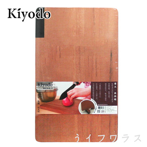 (kiyodo)KIYODO Ming carpenter chopping board - medium