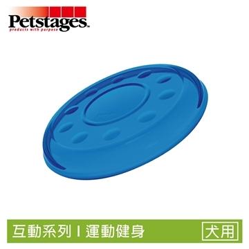 (Petstages)The Petstages ORKA Mini Frisbee