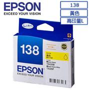(EPSON)EPSON 138 (C13T138450) original yellow ink cartridge