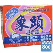 หัวช้าง - บาร์สบู่ยืดหยุ่น (800 กรัม / ถุง)