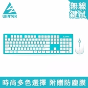 [TAITRA] WiNTEK 1600KM Angel Wireless Keyboard and Mouse Combo (Blue)