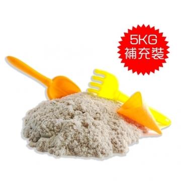 TUMBLING SAND power tumbling sand 5kg refill sensory integration parent-child toys