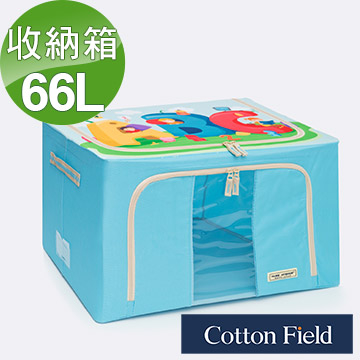 [TAITRA] Cotton Field 【Nick】 Dust-proof Folding Storage Box -66 L (ABC Academy)