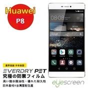 (EyeScreen)EyeScreen Huawei Huawei P8 EverDry PET Screen Protector