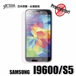 (VXTRA)VXTRA Samsung Galaxy S5 / i9600 anti-glare surface haze wear protection paste