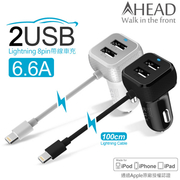 APPLE [certification] 6.6A Dual USB car charger with a line of holes