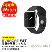 (EyeScreen)EyeScreen Apple Apple Watch 42mm EverDry PET water- and oil-repellent anti-fingerprint Screen Protector (a group of two into)