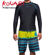 (Barracuda)The United States Balochy Barracuda KONA81 male anti-UV sunscreen jellyfish clothing
