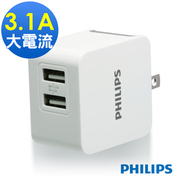 (PHILIPS)PHILIPS Philips high efficiency 3.1A high output USB charger DLP3012