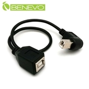 BENEVO Bend type 25cm USB2.0 B male to B mother signal extension short line