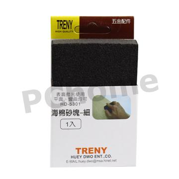 [TAITRA] Sponge Sand Block -Fine (for Polishing)