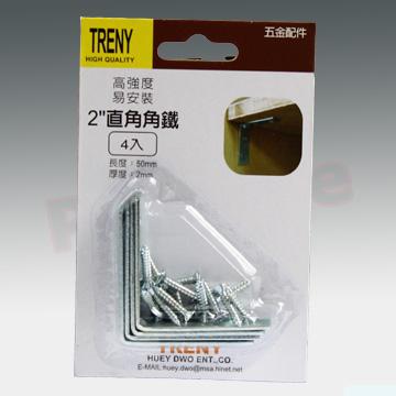 "[TAITRA] 2"""" Right Angle Metal Hook"