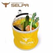 (SELPA) [เกาหลีใต้] SELPA ความจุพับเก็บได้อเนกประสงค์ถัง / น้ำ / ตกปลา / แคมป์ / ล้างรถ (สีเหลือง)