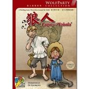 Werewolf Lupus in Tabula-Chinese version
