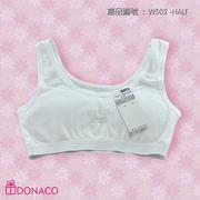 (Twin Dimple By Soky)DONACO Dona off -W502-Pure Girl T-shirt (short board shirt)