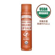 (Dr.Bronner's)Dr. Bronner's Dr. Brown Organic Orange Orange Ginger Lipstick