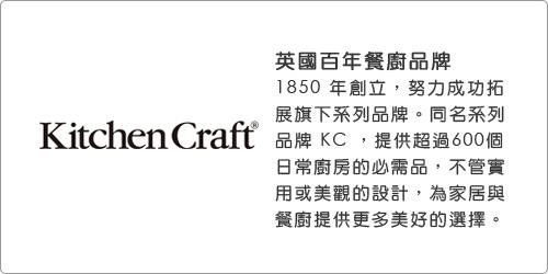 (Kitchen Craft)KitchenCraft pound granite mill group (20cm)