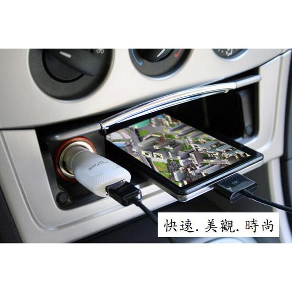 (時尚高速汽車USB充電器(顏色隨機出貨))Fashion high-speed USB car charger (color random shipping)