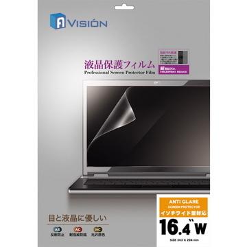A-VISION ฟิล์มกันรอยแล็ปท็อป 16.4 นิ้ว (SONY)