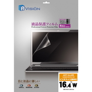 A-VISION AG through the fog anti fingerprint Protector 16.4 inch (SONY)