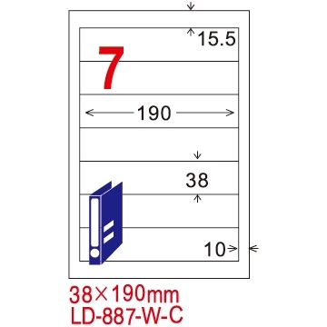 [TAITRA] LONGDER Tri-Use Printing Computer Label LD-887-W-C/7 Grids