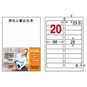 [TAITRA] LONGDER Tri-Use Printing Computer Label LD-812-W-C/20 Grids