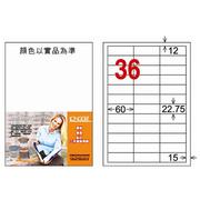 [TAITRA] LONGDER Tri-Use Printing Computer Label LD-874-W-C/36 Grids
