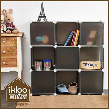 [TAITRA] 【ikloo】9 Grids, 9 Doors - Storage Cabinet - Black