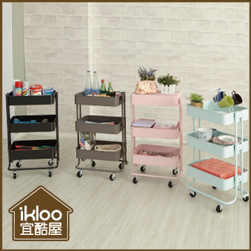 [TAITRA] 【ikloo】Industrial Style - 3 Tier Storage Cart - Black