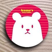 [TAITRA]  Kuma's Drip Coffee ที่รองแก้วเซรามิค ดูดซับน้ำได้-สีแดง