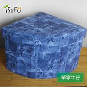 [TAITRA] 【isufu】Denim - Storage Stool