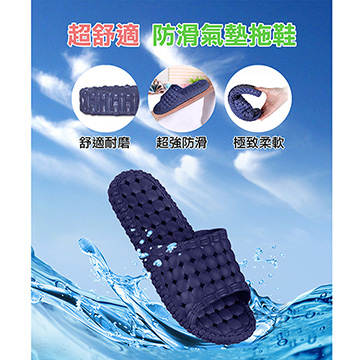 Three-bedroom second-generation anti-skid slippers 2 pairs of air cushion